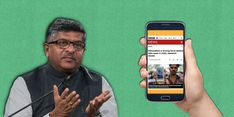 Minister Ditches Summit After BJP Fake News Racket Busted Indian India, Fake News, Keynote, Bbc