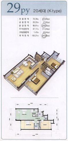 유엔빌리지 - U&I Dream Home Design, Tiny House Design, Home Design Plans, Apartment Floor Plans, House Floor Plans, Cool Apartments, Luxury Apartments, Apartment Balcony Decorating, Apartment Ideas