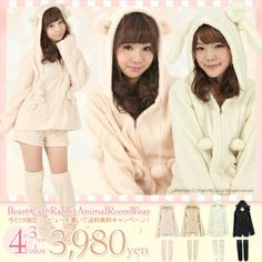 SALE 3, 970 Yen ☆ Romare! Bear and rabbit and cat ears ◆ store manager finds out immediately ends ☆ 6, 980. 980, $ 30,337 at furry bear ear ...