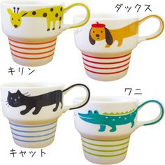 stacking animal mugs by concombre via stickers & stuff
