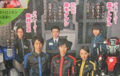 Kamen Rider Wizard, Go Busters, Hero Time, Power Rangers, Powe Rangers