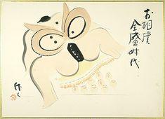 藤本丘夫「肉筆漫画開国六十年史図絵 相撲全盛」。古書の街・東京神田神保町にて、浮世絵から新版画、創作版画、現代版画までの版画作品の販売中心に、肉筆画(油彩・水彩)、書、彫刻、陶芸等の美術品及び美術書を幅広く取り扱っております。美術品・古書の買取も随時承ります。 Asian Art, Disney Characters, Fictional Characters, Sumo, Disney Face Characters