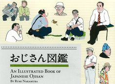An Illustrated Book of Japanese Ojisan
