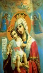Ξύλινες Εικόνες με ευχές και προσευχές