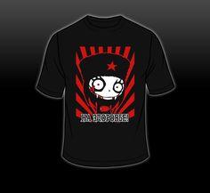 Nastrovje - Shirt (m): Nosfera durstig in Russland
