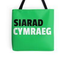 Framed Prints, Canvas Prints, Welsh, Classic T Shirts, Reusable Tote Bags, Language, Inspiration, Design, Biblical Inspiration