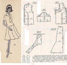 Vintage sailor dress pattern.