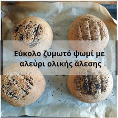 Εύκολο ζυμωτό ψωμί με αλεύρι ολικής άλεσης | mindspinfabrica Food To Make, Hamburger, Bread, Vegan, Breakfast, Recipes, Morning Coffee, Brot