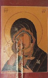 """The """"Myrrh-Weeping"""" Icon of Our Lady of New Sarov, Waco, Texas The Monks, Our Lady, Pilgrimage, Texas, Smoking, David, Money, Google Search, Silver"""