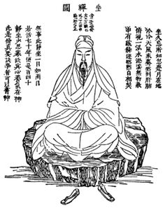 The Secret of the Golden Flower. From Spiritual Symbols Book. Chinese Taoist Alchemy about Tao, Chi, and meditation. Lao Tzu became one of the Eight Immortals using the method of the Golden Flower Zen Meditation, Breathing Meditation, Qi Gong, How To Start Meditating, Tai Chi Qigong, Monkey Mind, Tao Te Ching, Les Religions, Golden Flower