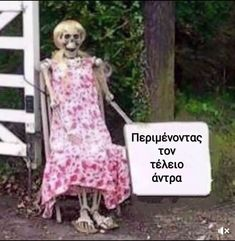 Waiting for the perfect man Single Memes, Single Humor, Love Memes, Funny Memes, Memes Humor, Single Life, Relationship Memes, Relationships, How To Treat Acne