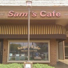 Sami's Cafeteria is a full-line food service company and does catering for corporate events, church organizations and private schools.