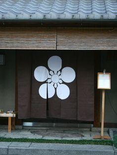 のれん散歩 アーカイブ