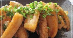 シャキシャキ食感が最高♪「味噌バターレンコン」でお酒が止まらない! | クックパッドニュース