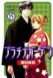 I 39 Ve Discovered Manga Too On Pinterest Manga A Young