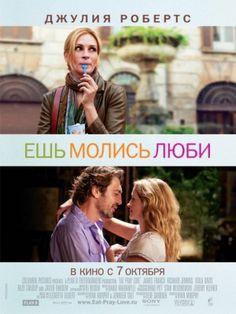 Новый фильм с mandy bright