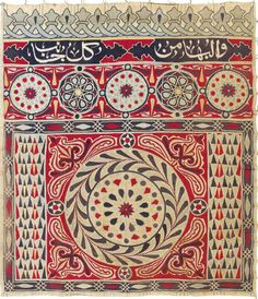 COTTON APPLIQUÉ TENT PANEL, EGYPTIAN, 20TH CENTURY worked with a central rosette medallion flanked by arabesques, with calligraphic cartouches above, all in red, white and blue.