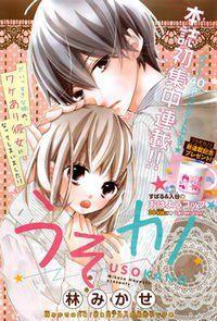 lectura Uso Kano Manga, Uso Kano Manga Español, Uso Kano Vol.4 Ch.21