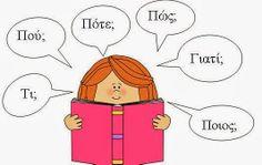 Το πιο ωραίο σχολειο είναι το Νηπιαγωγείο: Πώς διαβάζουμε παραμύθια με τα παιδιά ; Library Inspiration, Greek Language, Teaching Aids, School Lessons, Dyslexia, Fun Learning, Literacy, Art For Kids, Education