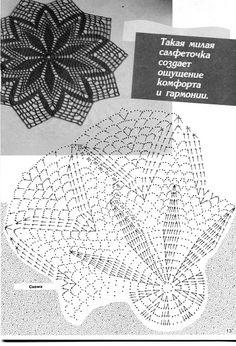 World crochet: Napkin 221