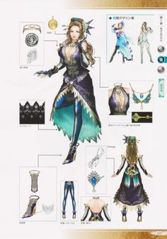 Zhang Chunhua - Dynasty Warriors 8
