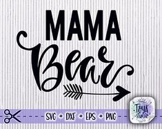 Silhouette Studio, Silhouette Cameo, Vinyl Shirts, Svg Files For Cricut, Cricut Design, Cutting Files, Mother Day Gifts, Diy Design, Decal