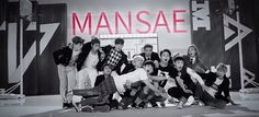 "SEVENTEEN // ""Mansae"" MV"