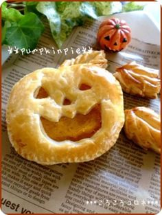 """Pumpkin Pie for Halloween ♪ ☆ Easy with frozen pie sheet"" - japanese recipe/冷凍パイシートで簡単☆かぼちゃパイでハロウィン♪"