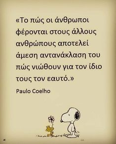 Greek Quotes, True Words, Cute Quotes, Personal Development, Zero, Feelings, Sayings, Cards, Life