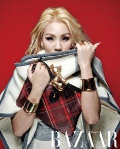 2NE1 CL - Harper's Bazaar Magazine October Issue '14