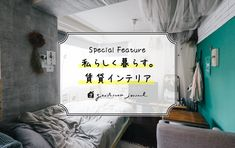 開く Toddler Room Decor, Journal, Renting, Home Decor, Decoration Home, Room Decor, Home Interior Design, Home Decoration, Interior Design