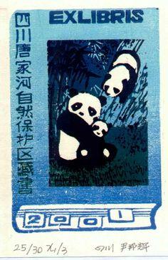 ex libris pandas