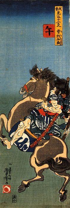 .:. Soga Goro on a Rearing Horse by Utagawa Kuniyoshi