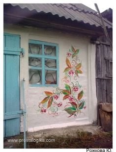 Love the door and matching window frame. Cottage Art, Painted Cottage, Renovation Facade, Fachada Colonial, Outside Paint, Pintura Exterior, Porch Paint, Folk Art Flowers, Polish Folk Art