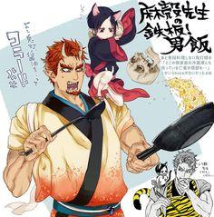 Manga Anime, Anime Art, Legendary Creature, Its A Wonderful Life, Cute Drawings, Illustration Art, Creatures, Fandoms, Fan Art