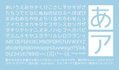 フロップデザインフォント フリーフォント - フロップデザインフォント無料ダウンロード日本語ウェブフォント http://www.flopdesign.com/freefont/flopdesignfont.html