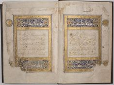 The opening pages: Fatihah & beginning of surah al-Baqarah, are written in 'clouds' in gold outlined in black. Above & below are surah headings & verse counts in oval panels, with circular handles filled with a many-petalled rosette. Both the rosettes & the mannered Kufic of the panels have features in common with Qur'ans ordered in the 1360s by the Mamluk sultan, al-Malik al-Ashraf Sha'ban II, for the funerary foundation of his or his mother, Khawand Barakah, in Cairo.
