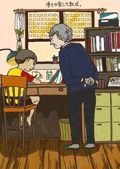 博士熱愛的算式-by 小川洋子