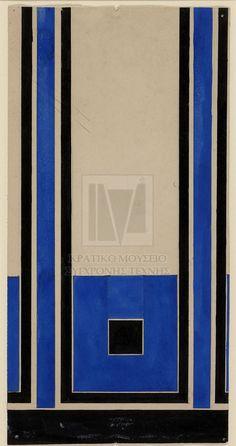 "Liubov Popova, ""Textile design"", c. 1923-1924. Costakis Collection. #ProgramaNosotras"