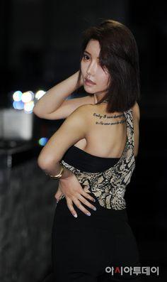 Jang Eun Young 장은영 @dmsduddl34 💕💖