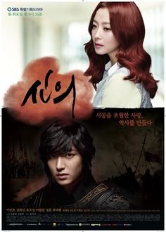 """""""Faith"""" - Yoo Eun Soo is a 33-year old plastic surgeon in the year 2012. She was originally a general surgeon, but quickly found that it was an overworked, under-paid profession and jumped ship to plastic surgery. Her dream is to someday open her own practice. But one day, Choi Young (Lee Min Ho) kidnaps her and takes her back to the Goryeo era because needing her medical skills. Their love story spans centuries but also warring beliefs. He gave up on love to be an unflinching warrior."""