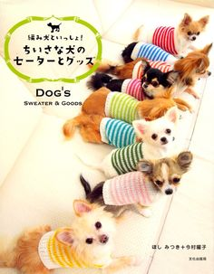 Dog Sweater and Goods - Japanese craft book
