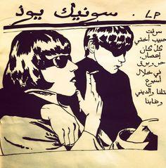 reorientmag: Sonic Youth album art in Arabic