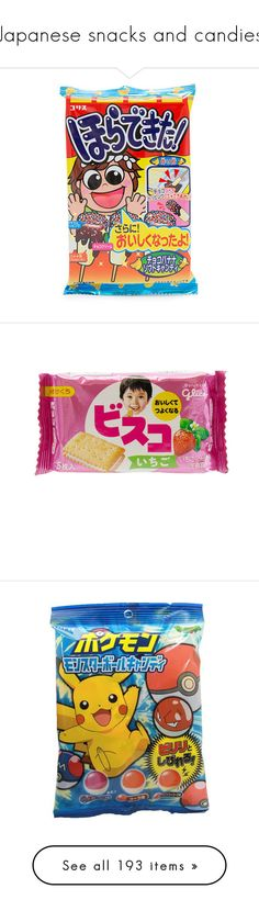 """Japanese snacks and candies"" by bagalamukhi ❤ liked on Polyvore featuring home, kitchen & dining, food storage containers, fillers, food, etc, fillers - blue, food and drink, candies and filler"