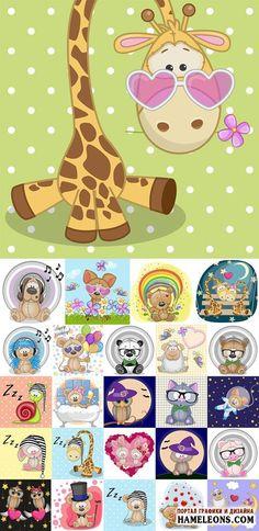 Маленькие милые животные для детей - Векторный клипарт | Cute animals vector