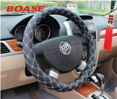 free shipping 1pc Automobile interior trim products four seasons car steering wheel covers ice silk to set car interior products  #cocktail #beer #bartender #salboken #barrescue #wine #beach #nightlife #mancave #barzz @barzz