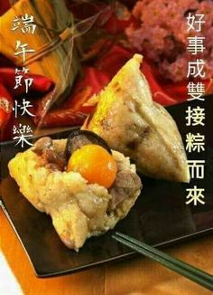Chinese New Year Wishes, Chinese New Year Greeting, Good Morning Greetings, Good Morning Wishes, Dumpling Festival, Happy Mid Autumn Festival, Valentine Special, Valentines, Moon Cake