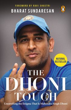 The Dhoni Touch: Unravelling the Enigma That Is Mahendra Singh Dhoni by Bharat Sundaresan - Penguin Random House India - ISBN 10 Cricket Books, Cricket Store, Buying Books Online, Best Selling Books, Best Biographies, Sports Photos, Books To Buy, Biography, Good Books