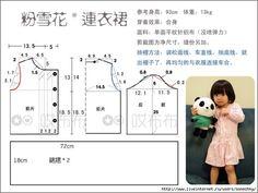 Como hacer vestidos para niñas de 4 a 6 años02