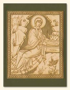 nativity carving.